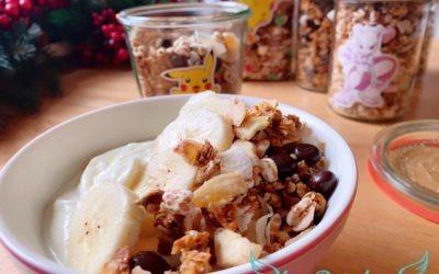 Knuspermüsli selber machen – Mandel Hafer Basis Rezept